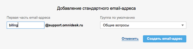 22_standard_email_670.png