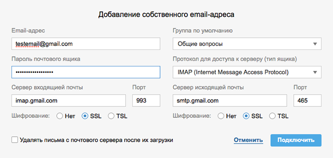 23_custom_email_670.png